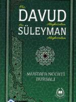 Hz. Davud ve Hz. Süleyman ( a.s.) / Peygamberler Tarihi