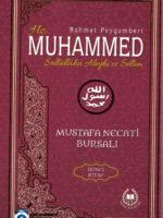 Hz. Muhammed (s.a.v.) İkinci Kitap / Peygamberler Tarihi