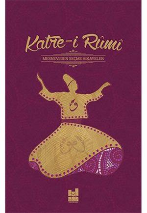 Katre-i Rumi