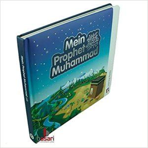 Mein Prophet Muhammad - edles Pappbuch für Kinder