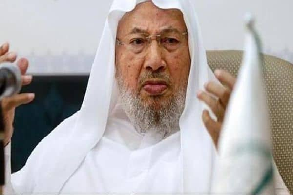 Prof. Dr. Yusuf el-Karadavi