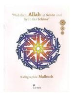 """Malbuch: """"Wahrlich, Allah ist schön und liebt das Schöne"""""""